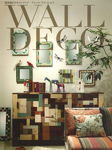 WALL DECO A to Z